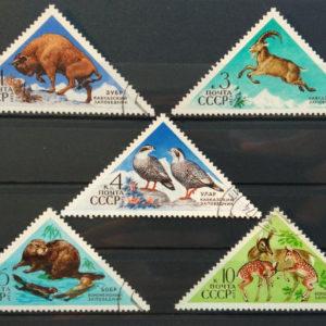 Sellos de fauna salvaje de la Unión Soviética 1973