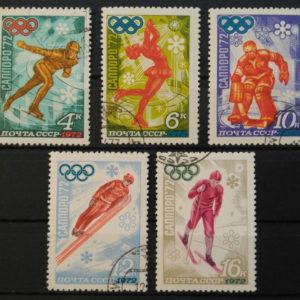 Sellos de los Juegos Olímpicos de Invierto de Sapporo de la Unión Soviética 1972