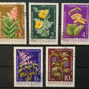Sellos de plantas medicinales de la Unión Soviética 1972